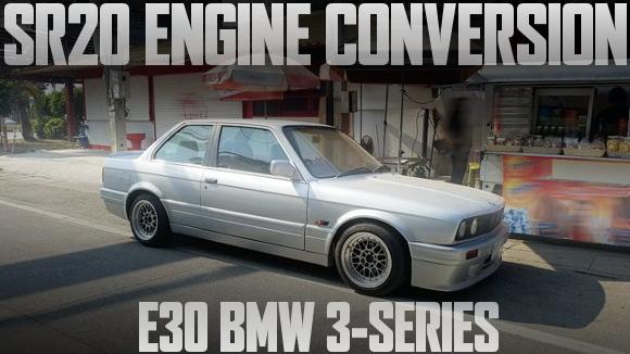 SR20DEエンジンスワップATシフト仕上げ!E30型BMW3シリーズのタイ中古車を掲載
