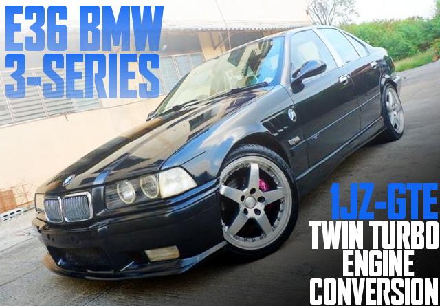 トヨタ車用1JZツインターボエンジンスワップ!ATシフト!3代目E36型BMW 3シリーズ(4ドア)のタイ中古車を掲載
