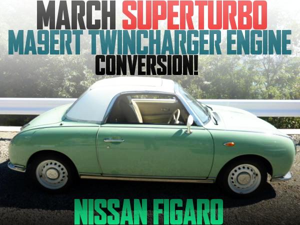 MARCHスーパーターボ用MA9ERT型ツインチャージャーエンジン+ミッション移植!日産フィガロの国内中古車を掲載