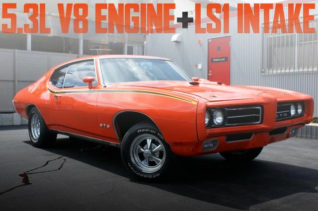 LS1インテーク+LS系5.3リッターV8エンジン搭載!2代目ポンティアックGTOの国内中古車を掲載