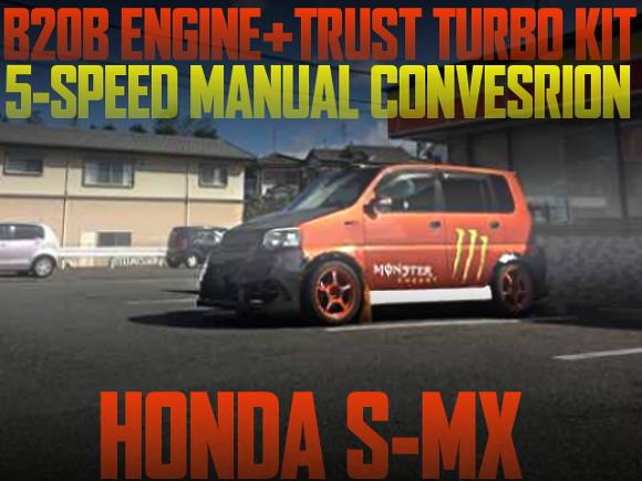 5速マニュアル化!B20B改ターボエンジンPOWER-FC制御!FD3S用ブレーキキャリパー!ホンダS-MXの国内中古車を掲載