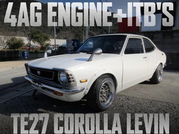 4連スロ化4AGエンジン移植!TE27型トヨタ・カローラレビンの国内中古車を掲載