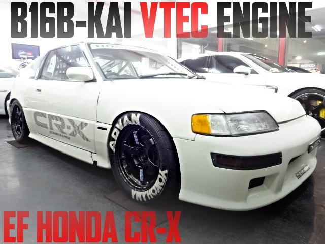 ハイカム+ハイコンプ!B16B改VTECエンジン搭載!ダッシュ貫通ロールバー!EF型ホンダCR-X SiRの国内中古車を掲載