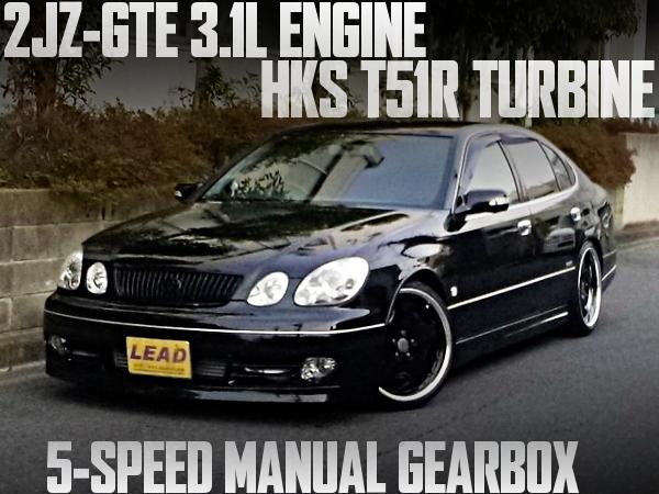 2JZ改3.1LエンジンT51Rタービン仕上げ!5速マニュアルミッション換装!JZS161型アリストの国内中古車を掲載