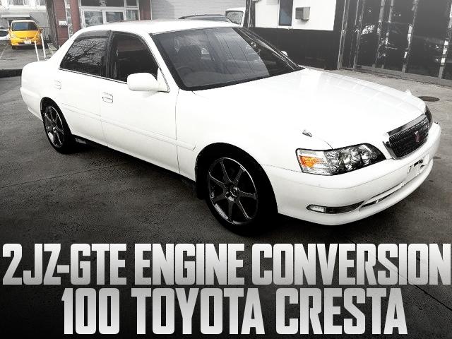 2JZ-GTEエンジン改ギャレットシングルタービン!5速MT公認!100系トヨタ・クレスタの国内中古車を掲載