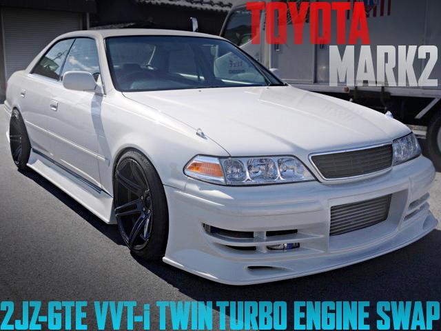 VVT-i仕様2JZツインターボエンジン+JZX110用5速MT仕上げ!JZX100型TOYOTAマーク2ツアラーVの国内中古車を掲載