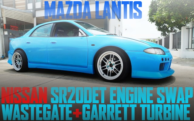 日産SR20DETエンジン+ウエストゲートターボ!マツダ・ランティスのタイ中古車を掲載