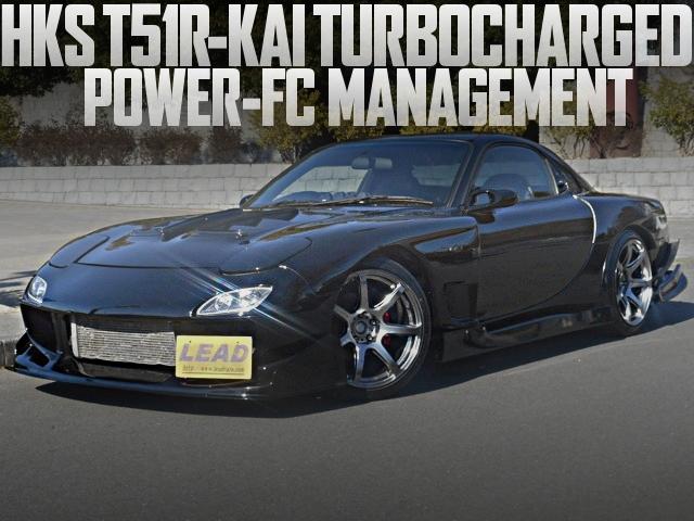 HKS製T51R-KAIボールベアリングタービンPOWER-FC制御!ワイドボディ!マツダFD3SアンフィニRX-7タイプRBの国内中古車を掲載