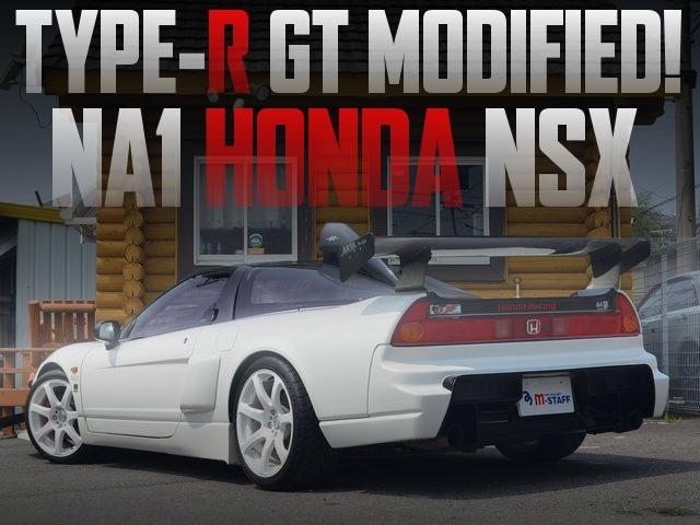 スーパーGTホモロゲ取得「タイプR-GT」仕様カスタム仕上げ!NA1型ホンダNSXの国内中古車を掲載