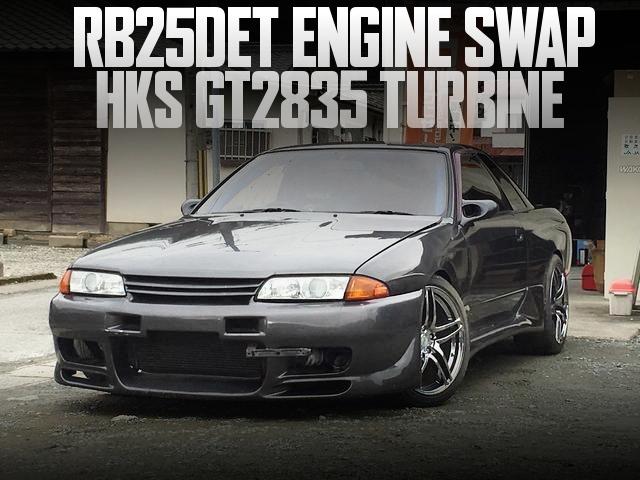 RB25DETエンジンGT2835タービン!ダッシュ貫通ロールバー!HCR32日産スカイラインGTS-tタイプMの国内中古車を掲載