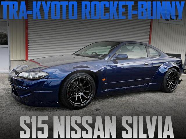 TRA京都ROCKET-BUNNYワイドボディ公認!ニスモ6速マニュアル!S15日産シルビアの国内中古車を掲載