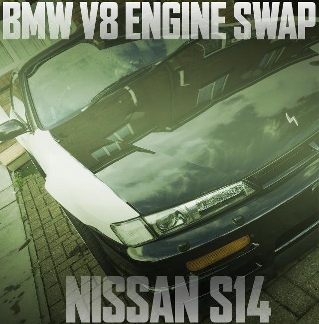 BMW・8シリーズ用V8エンジン移植!5速MT組み合わせ!S14日産200SX(シルビア)のイギリスのイギリス中古車を掲載