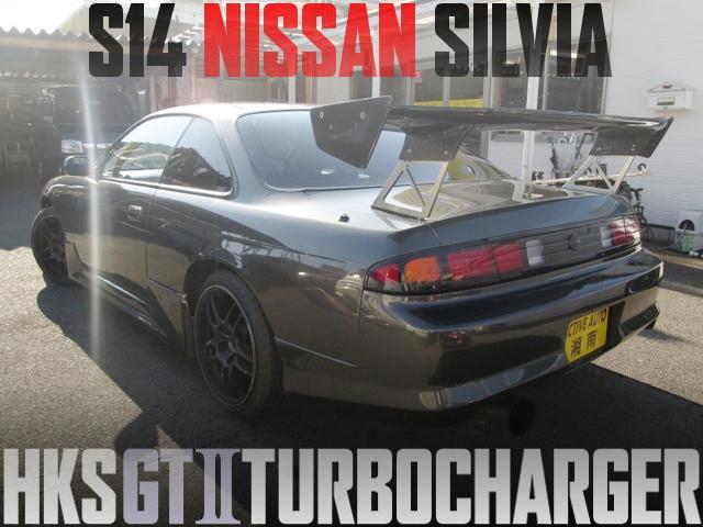 SR20エンジン改HKS製GT2タービン!ダッシュ貫通ロールバーS14日産シルビアQ'Sの国内中古車を掲載