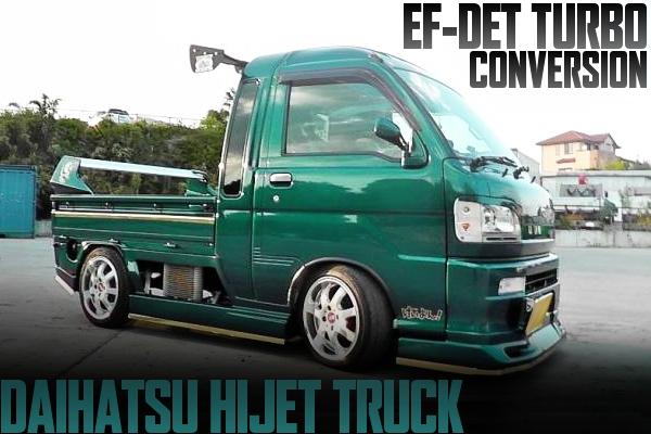 アトレーターボ流用EF-DETターボエンジン、5速MT、ECU移植!S200P型ダイハツ・ハイゼットトラックの国内中古車を掲載