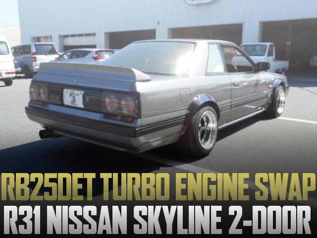 RB25ターボエンジンスワップ!R33用5速MT組み合わせ!R31日産スカイライン2ドアの国内中古車を掲載