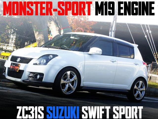 モンスタースポーツ製M19ハイコンプ1.9Lエンジン+スポーツECU制御!ZC31S型スイフト・スポーツの国内中古車を掲載