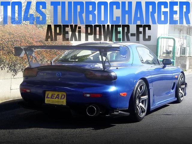TO4Sビッグタービン装着APEXi製POWER-FC制御!FD3S型マツダRX-7の国内中古車を掲載