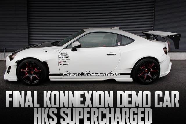 「ファイナルコネクション」デモカー!HKSスーパーチャージャー!トヨタ86の国内中古車を掲載