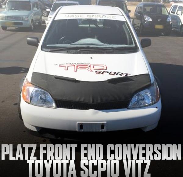 「プラッツ」フェイス移植!ダッシュ貫通ロールバー!SCP10型ヴィッツ3ドアの国内中古車を掲載