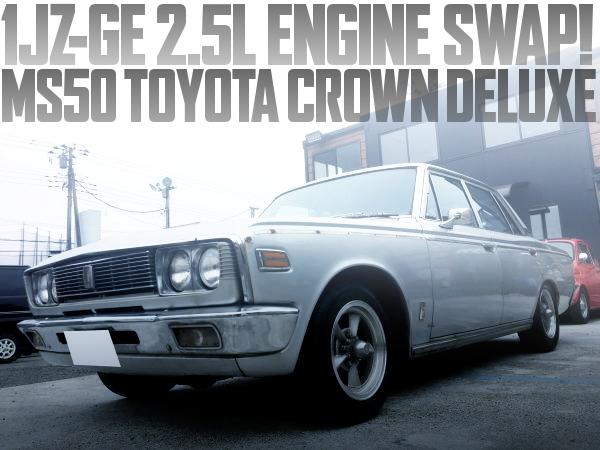 1JZ-GEエンジン公認コラムシフト組み合わせ仕上げ!トヨタMS50型クラウン・デラックスの国内中古車を掲載
