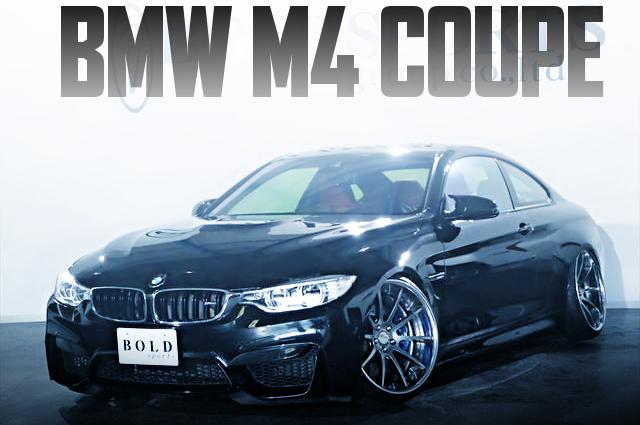 スタンス+キャンバー仕上げ!T-DEMAND車高調!BMW・M4クーペの国内中古車を掲載
