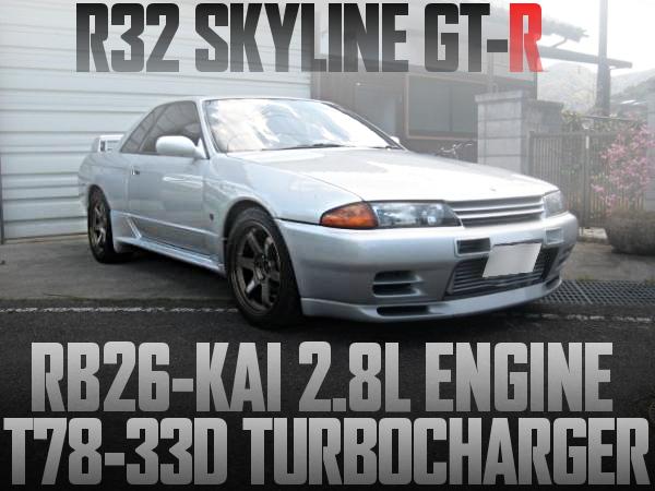 RB26改2.8Lエンジン+T78-33Dウエストゲートターボ!BNR32日産スカイラインGT-Rの国内中古車を掲載