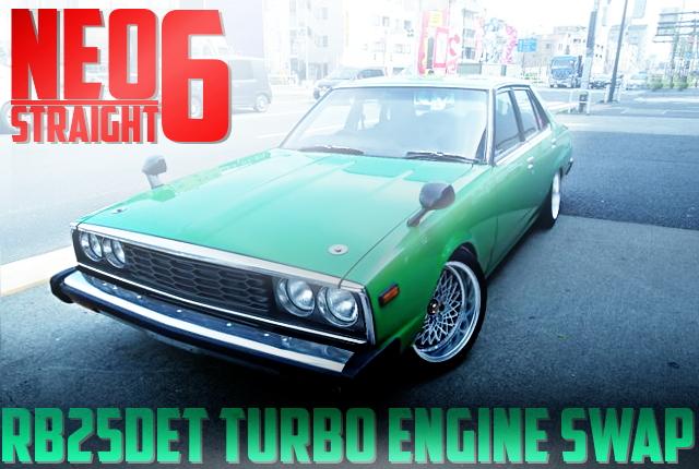 ネオストレート6!RB25ターボエンジンスワップ!前期丸目化!C211スカイライン4ドアジャパンの国内中古車を掲載
