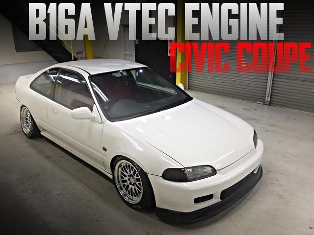 B16A型VTECエンジン移植!XXRホイール!2シーター+ロールバー仕上げ!ホンダ初代シビッククーペの国内中古車を掲載