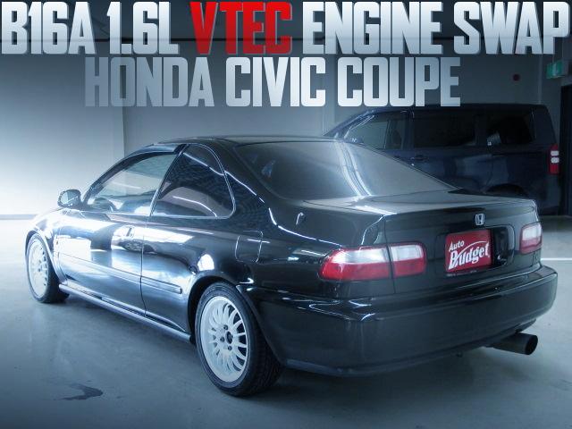 B16A型VTECエンジンスワップ公認!ホンダ初代シビッククーペの国内中古車を掲載