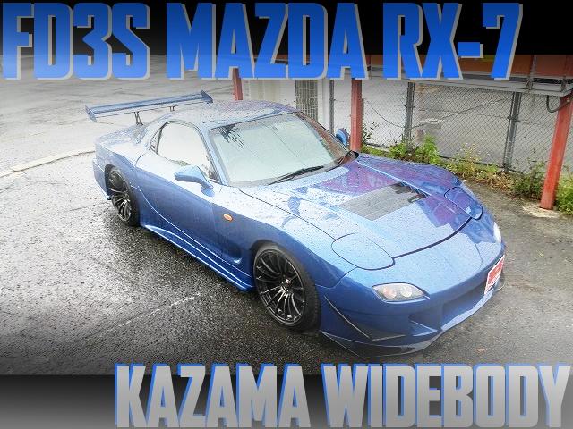 KAZAMAワイドフェンダー!パワーFC制御!FD3S型マツダRX-7の国内中古車を掲載