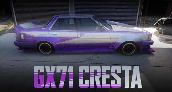サバンナワークスワイド+鎌ヶ谷ワイドホイール!街道レーサー!GX71型クレスタの国内中古車を掲載
