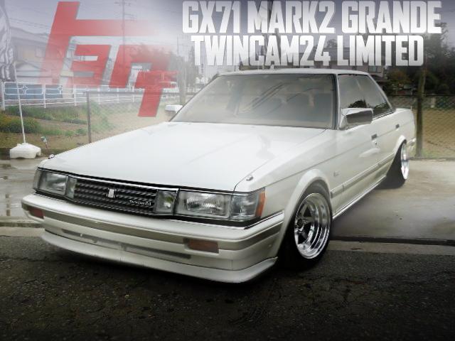 5速マニュアル公認!特別モデル!GX71後期マーク2グランデ・ツインカム24リミテッドの国内中古車を掲載