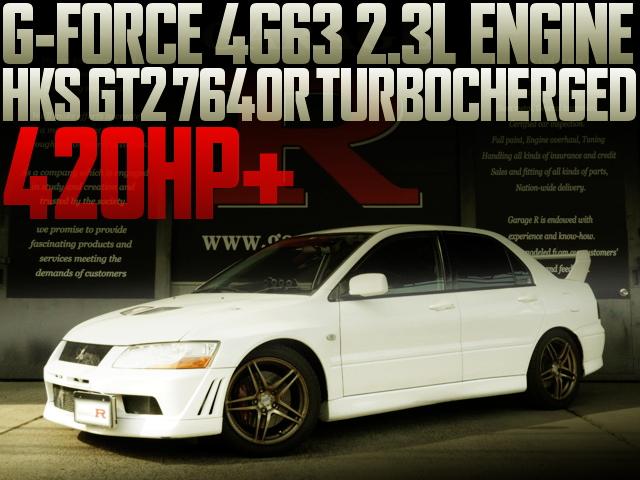 420馬力以上!改造費カスタム費300万円!G-FORCE製2.3Lエンジン+HKS製GTⅡ7640RタービンVプロ!CT9A三菱ランエボ7の国内中古車を掲載