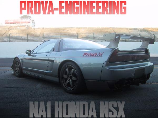 PROVAエンジニアリング(故・福島氏)監修!改造費700万円!クロスミッション!マインズサブコン!ホンダNSXの国内中古車を掲載
