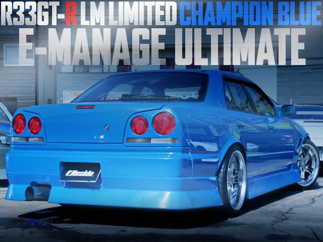 LM-LIMITED専用チャンピオンブルー!ビッグシングルタービン!TRUSTアルティメイト制御!R34日産スカイライン4ドアの国内中古車を掲載