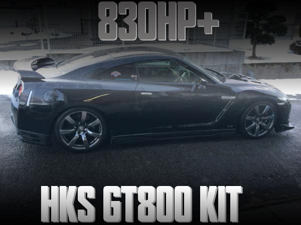 改造費800万円以上!830馬力発生!HKS製GT800キット!R35日産GT-Rの国内中古車を掲載