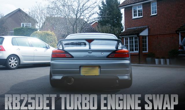 RB25DET型2.5Lターボエンジンスワップ!S15日産シルビアのイギリス中古車を掲載