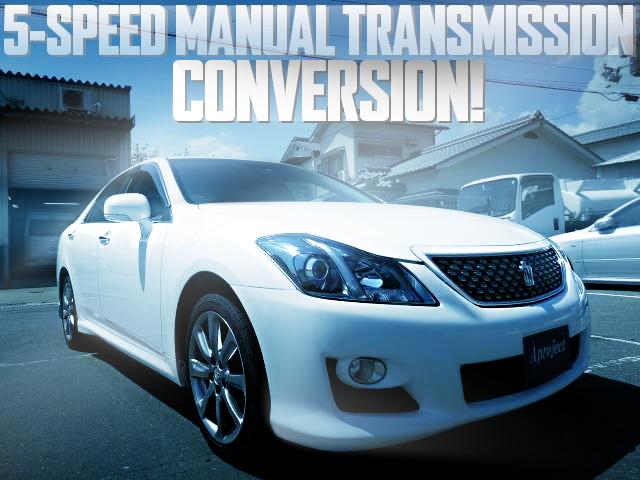 5速マニュアルミッション換装!構造変更済み!13代目S200型トヨタ・クラウンアスリートの国内中古車を掲載