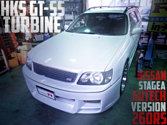 RB26エンジン改GT-SSタービン!WC34日産ステージア・AUTECHバージョン260RSの国内中古車を掲載