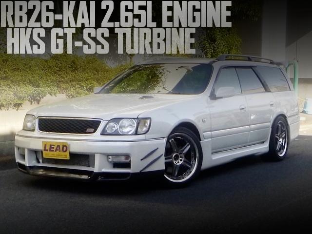 RB26改2.65LエンジンGT-SSタービン!HKS銀プロ制御!WC34日産ステージア・AUTECHバージョン260RSの国内中古車を掲載