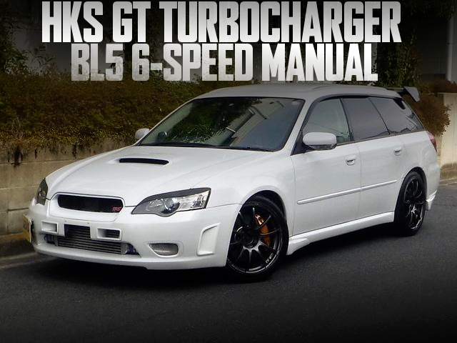 EJ20改GT2530タービン!BL5用6速マニュアル換装!BP5型レガシィツーリングワゴンの国内中古車を掲載