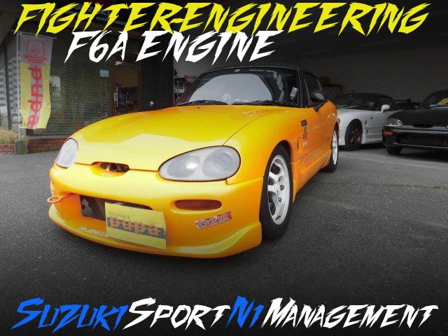 ファイターエンジニアリングF6Aタフエンジン+スズキスポーツN1制御!SUZUKIカプチーノの国内中古車を掲載