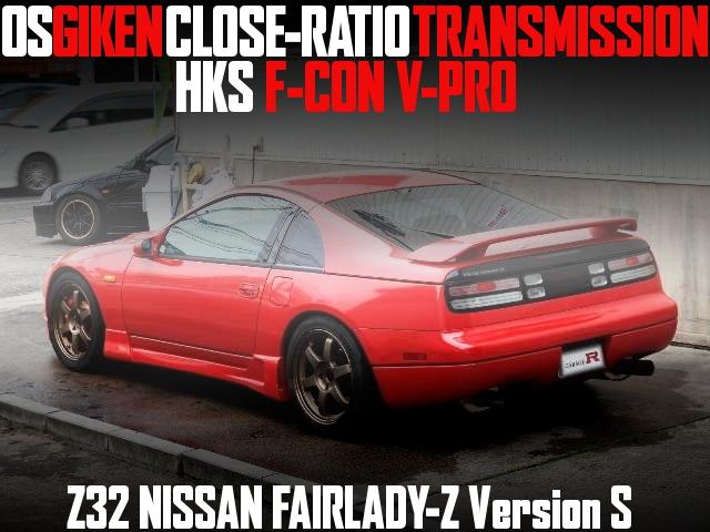 OS技研クロスMT!V-PRO制御!F50ブレンボ!VG30DE型NAエンジン!ノーマルルーフ!Z32フェアレディZバージョンSの国内中古車を掲載