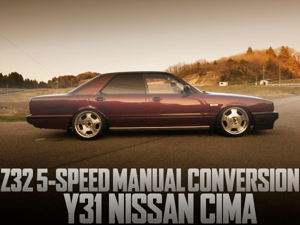Z32用5速マニュアル公認!強化クラッチ(シャラシャラ音)!Y31日産シーマの国内中古車を掲載