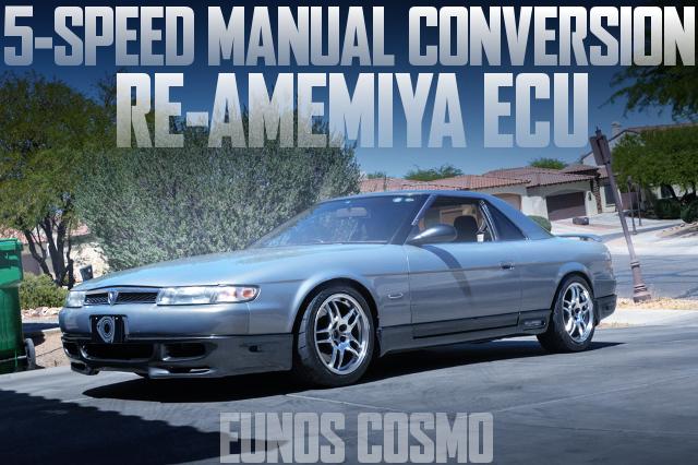FC用5速マニュアル換装!RE雨宮ECU制御!20B-REW型3ロータリーモデル!4代目ユーノス・コスモのアメリカ中古車を掲載