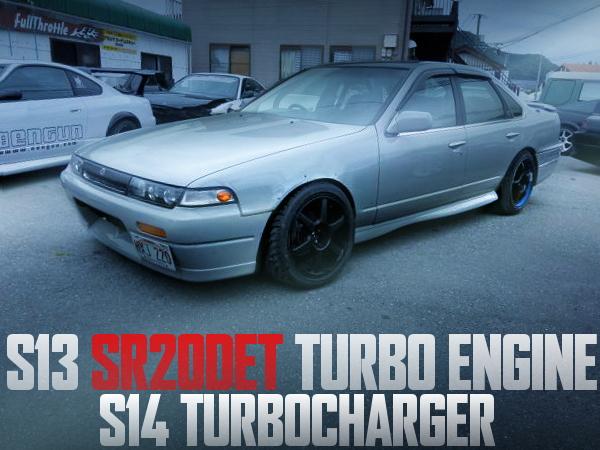 S13用SR20DETエンジンスワップ改S14タービン!パワーFC制御!A31日産セフィーロの国内中古車を掲載
