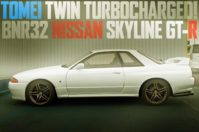 RB26エンジン改TOMEIタービン×2!APレーシング6POTキャリパー!BNR32日産スカイラインGT-Rの国内中古車を掲載