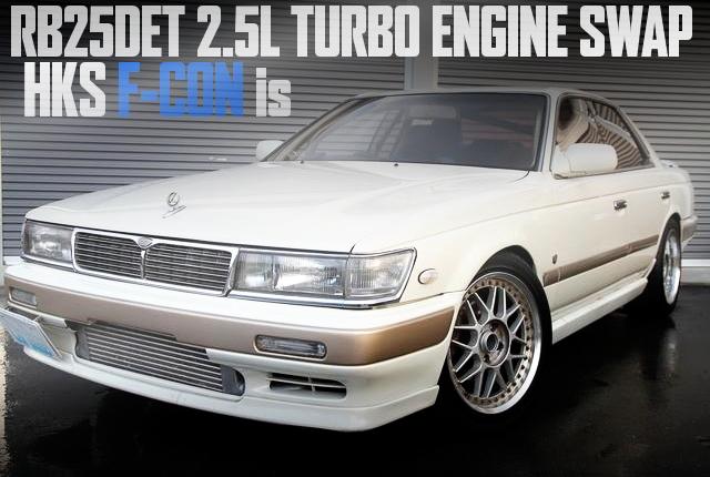 RB25ターボエンジン5速MTスワップ!F-CONis制御!前後ブレーキ強化+5穴化!C33日産ローレルの国内中古車を掲載