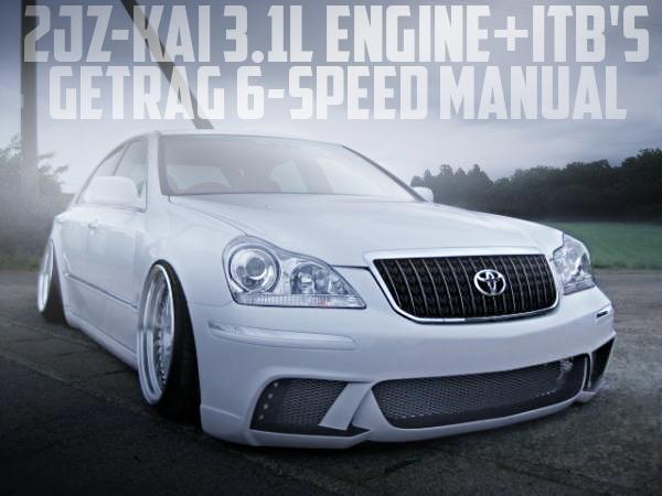 2JZ改3.1Lエンジン6連スロ+Vプロ制御!ゲトラグ6速MT!UZS186型トヨタ・クラウンマジェスタの国内中古車を掲載