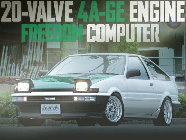 20バルブ4AGエンジンFREEDOMコンピューター制御!ドリキン仕様トヨタAE86スプリンタートレノGT-Vの国内中古車を掲載